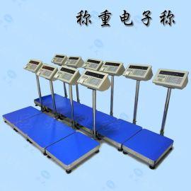 上海耀华XK3190-A9+P称重仪表 地磅显示器 地磅显示屏地磅带电瓶