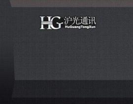 广州数字程控电话交换机