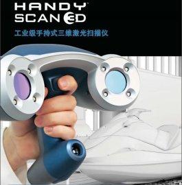 便携式激光扫描仪