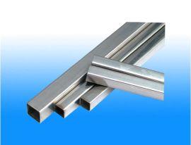 热镀锌方形钢管