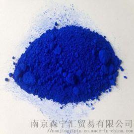 一品群青蓝U02 U03 U08华东