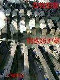 厂家直销江苏数控机床防护罩 不锈钢板 钣金防护罩