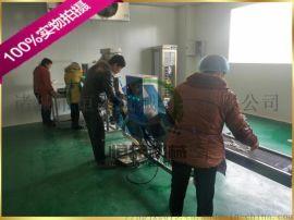 **hp-800型全自动大虾挂浆机裹粉机流水线