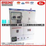正壓型防爆配電櫃氫氣化工廠專用櫃
