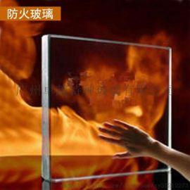 防火玻璃 钢化防火玻璃