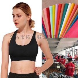 工厂定制健身瑜伽跑步防震无钢圈文胸运动内衣