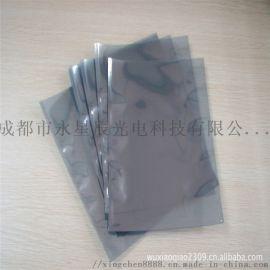 防静电自封袋铝箔袋德阳厂家平口银灰色静电袋