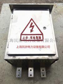安徽都在用变压器开关保护箱DMB-630质量好