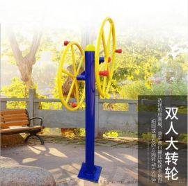河南安陽小區健身器材老年人腰背按摩器