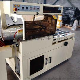 450型封切机  消毒餐具包装机