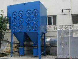 净化滤筒除尘器工作原理
