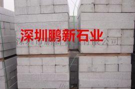 深圳深灰麻路沿石-鲁灰花岗岩路沿石