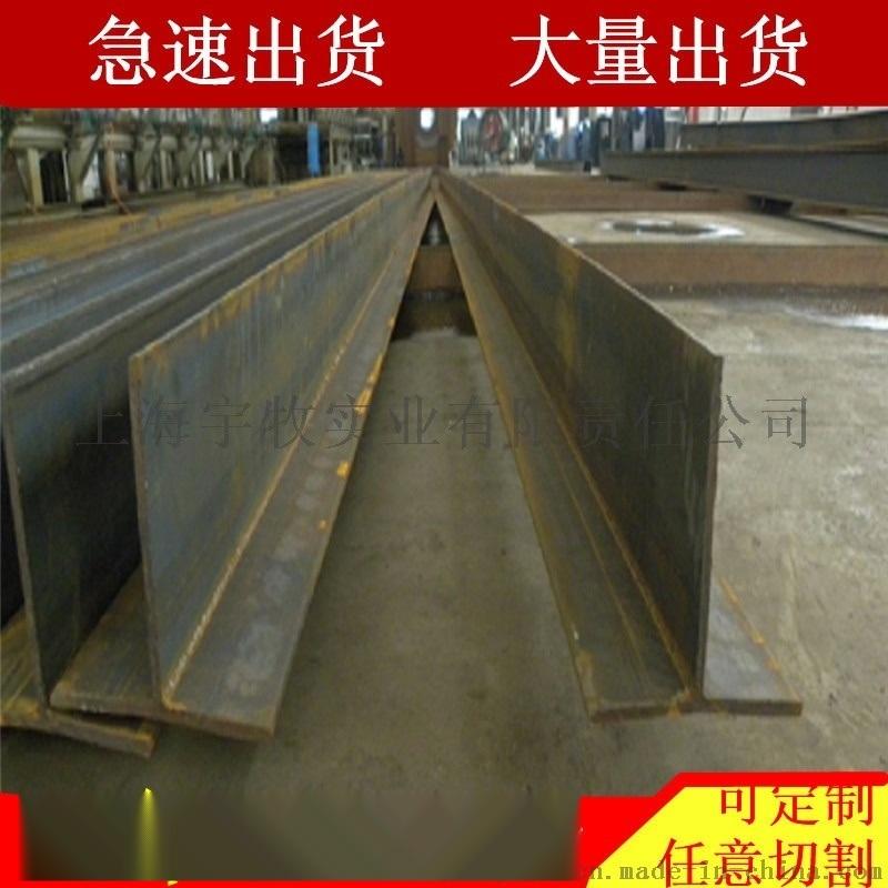 不鏽鋼T型鋼,船舶用T型鋼,上海T型鋼加工廠