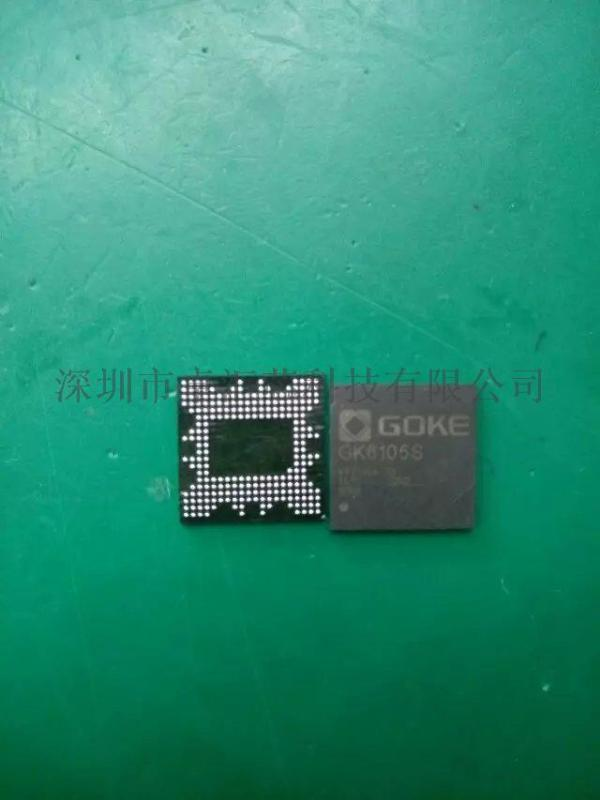 深圳市IC芯片拆卸,bga植球返修,SMT贴片焊接