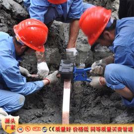 供应电镀铜包钢扁钢大量库存 铜覆钢扁线可定制实在货