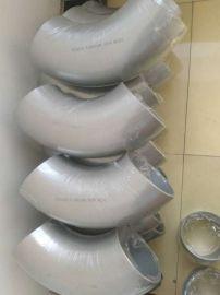 不锈钢对焊管件现货厂家