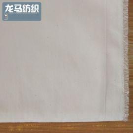 供应涤棉府绸 平纹坯布厂家 衬衫面料 TC65/35 45 133*72