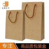 廠家批發廣告手提袋服裝包裝袋牛皮紙手提袋高檔手拎袋定做手提袋 舉報