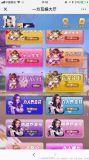 惠陽微信牛牛遊戲房卡充值H5手機頁面