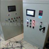 厂家直销智能高频控制柜控制柜变频柜厂家定制