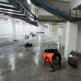 重庆施工装修干燥暖风机出租地下车库除潮干燥机出租