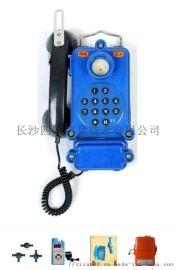 供应调度交换机|工业话站KTH123本安防爆电话机