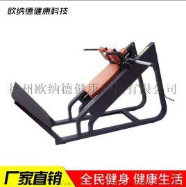 挂片式斜蹲训练器 商用室内综合多功能健身器材