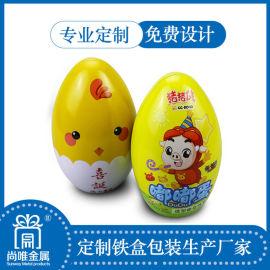 芜湖食品铁盒定做-蚌埠马口铁罐厂家-安徽尚唯金属