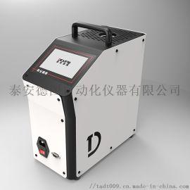 安徽滁州低温干体式校准炉