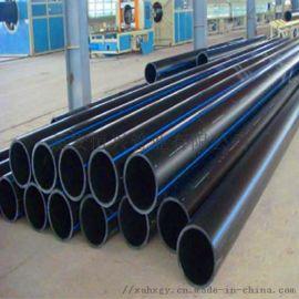 pe管聚乙烯管材厂家 西安恒兴管业产品规格齐全