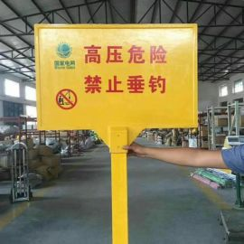 交通标志桩 玻璃钢反光标志桩 禁止保护桩重量