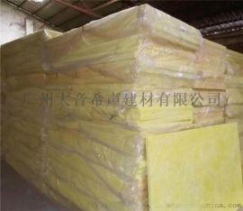 大音建材-贵州贵阳隔音棉,贵阳玻璃棉厂