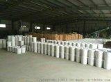 邯郸灌浆树脂厂家 AB组环氧灌浆树脂