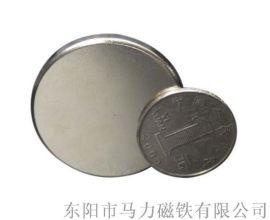 钕铁硼磁铁 玩具磁铁 大圆片形报 器磁钢
