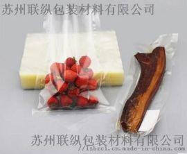 食品真空袋/武汉透明抽真空包装袋