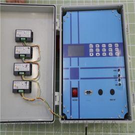 LB-ZXF在线式激光粉尘检测仪-青岛路博