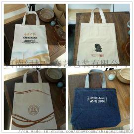 定制帆布袋 帆布袋公司 彩印环保棉布袋印花礼品购物包制