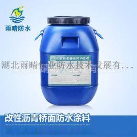 聚合物沥青防水涂料雨晴材料施工一条龙服务