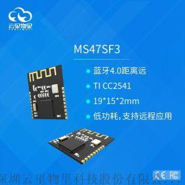 高性价比的空模块MS47SF3