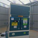 環保設備廠家供應光氧活性炭一體機,汽車維保行業適用