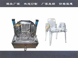 儿童塑料椅模具