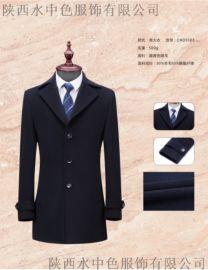 西安大衣定制 毛呢混纺面料 男女商务修身版