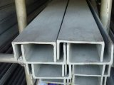 201不锈钢槽钢规格齐全支持非标定制厂价销售