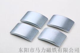 生产钕铁硼磁钢 扇形磁瓦 电机磁钢磁铁