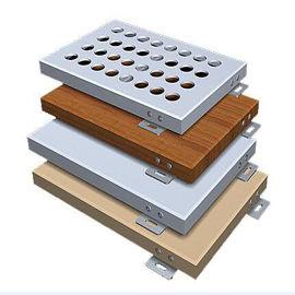 襄阳波浪形铝单板生产厂家