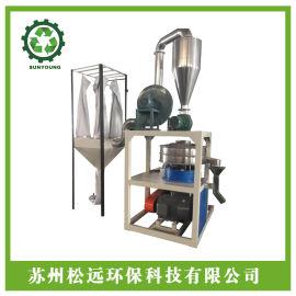 磨粉机厂家批发 PVC磨粉机 超微磨粉机 高速塑料磨粉机