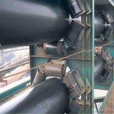 管式带状输送机新型带式输送机 多用途
