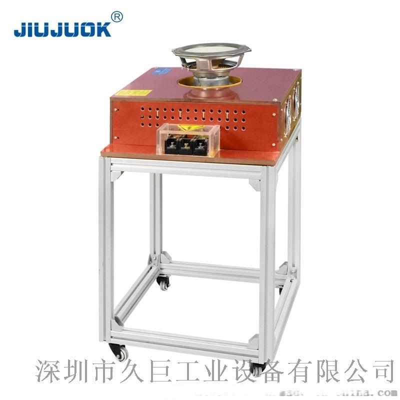 全自動充退磁機 單極充臺設備 流水線充磁機適配