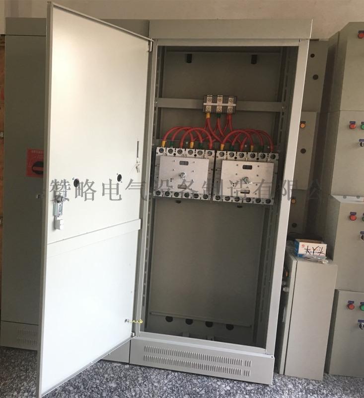消防泵机械应急启动装置柜多少钱星三角启动柜