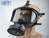 MF14型面罩+FA型面罩